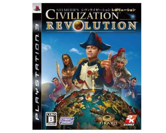 【新品】(税込価格)PS3 シヴィライゼーション レボリューション (CIVILIZATION REVOLUTION)