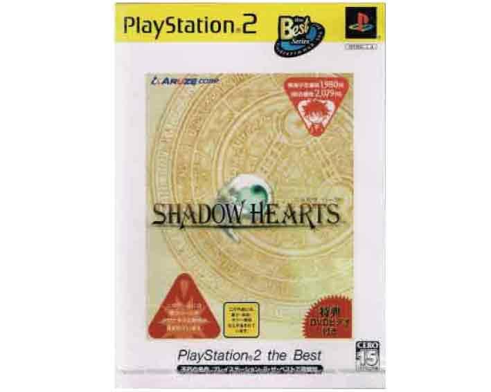 【新品】(税込価格)PS2 シャドウハーツ PlayStation2 the Best版 ★新品未使用品ですが、パッケージに傷み破れ汚れ等がございます。