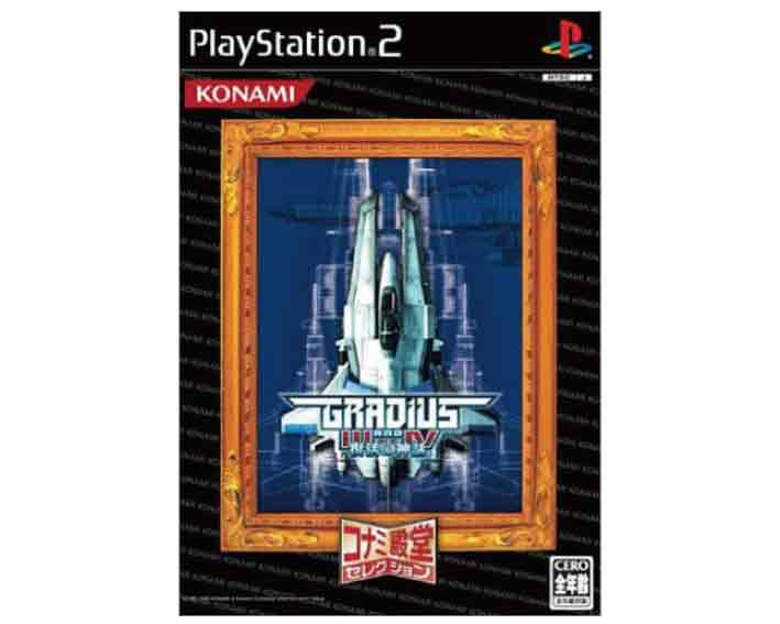 【新品】(税込価格) (未使用) PS2 グラディウスIII&IV ~復活の神話~ (グラディウス3&4) コナミ殿堂セレクション版