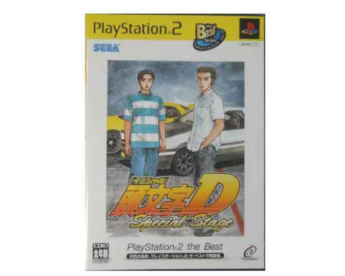 【新品・未使用・未開封・正規品】(税込価格)PS2 頭文字D Special Stage ベスト版