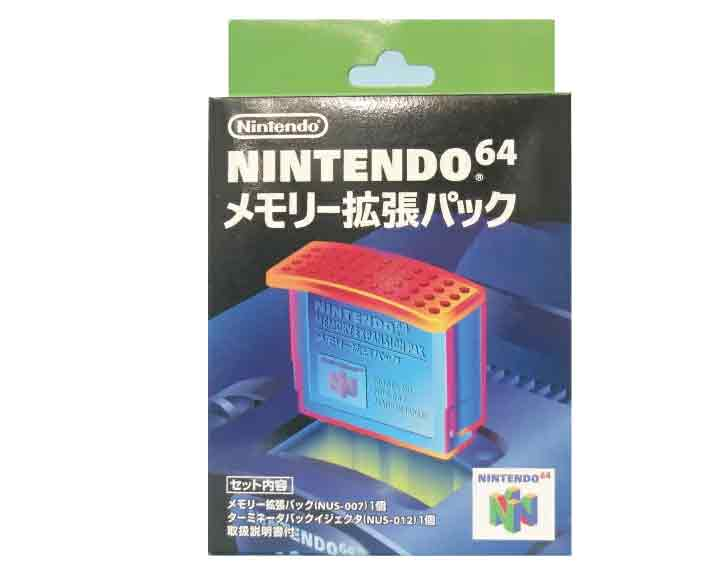 【新品】(税込価格) NINTENDO64 ニンテンドー64 メモリー拡張パック (任天堂純正品)★新品未使用品ですが、外箱に少しへこみ、破れ,よごれ,色落ち等がございます。