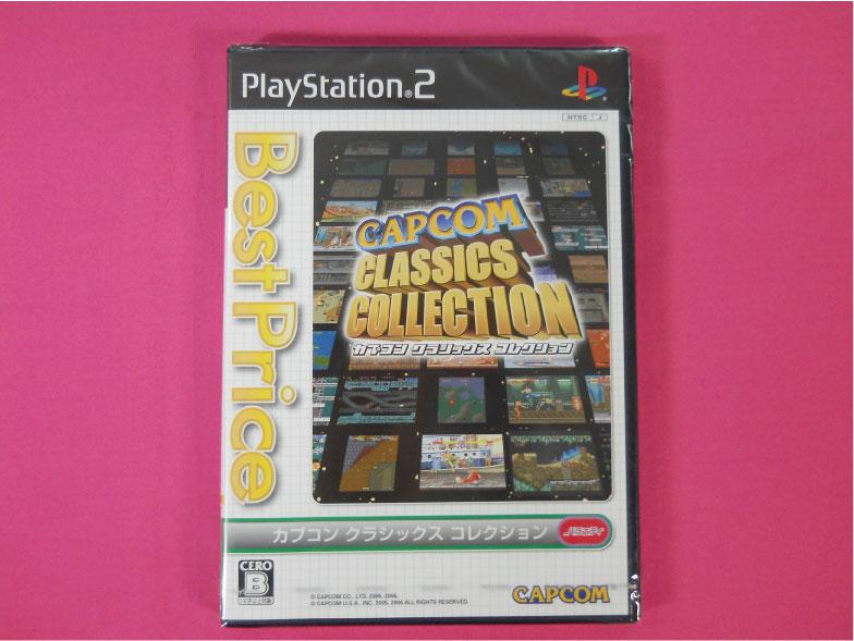 【新品】(税込価格) PS2用 カプコンクラシックスコレクション ベストプライス版★新品未使用品ですが、外パッケージに少し傷み汚れ等がある場合がございます。
