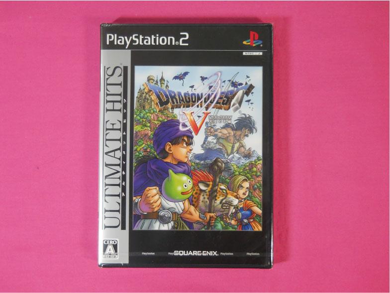 【新品】 (税込価格) PS2 ドラゴンクエストV 天空の花嫁 ドラゴンクエスト5 DRAGON QUEST5 アルティメットヒッツ版