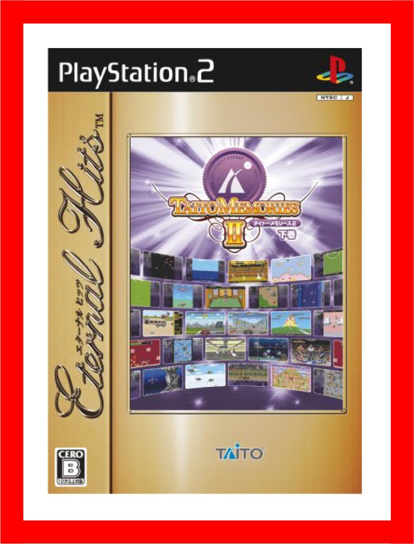 【新品】(税込価格) PS2 タイトーメモリーズ 2下巻 エターナルヒッツ版