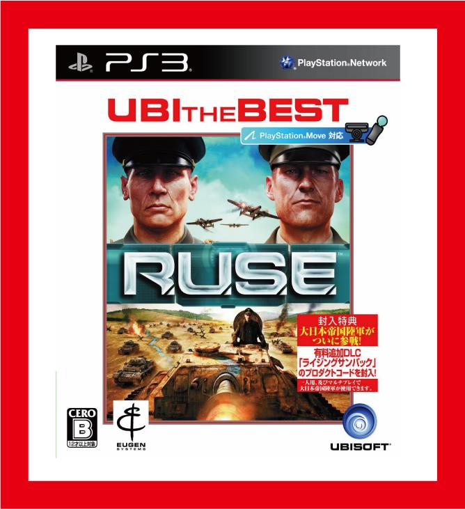 【新品】(税込価格) PS3 RUSE (ルーズ) UBI THE BEST版