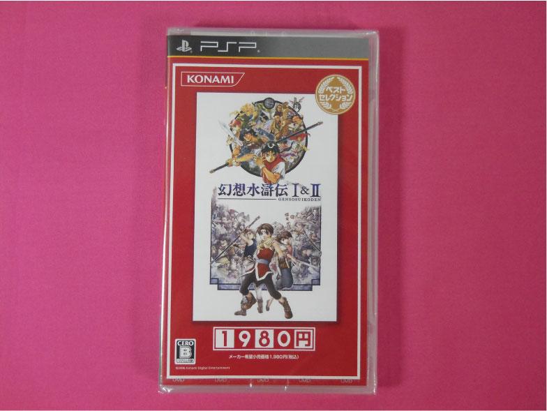 【新品】 (税込価格)PSP 幻想水滸伝I&II (幻想水滸伝1&2) ベストセレクション版