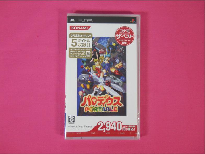 【新品】(税込価格)【未使用・未開封品】 PSP パロディウス ポータブル  ベスト版