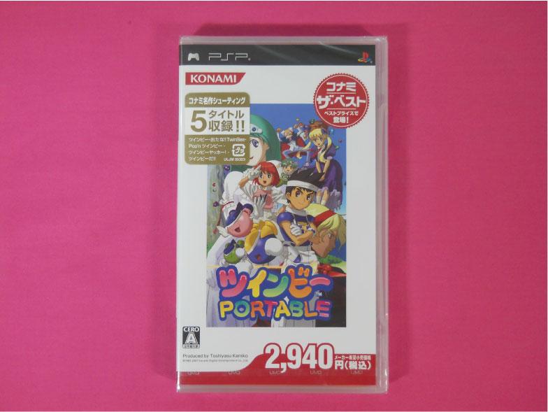 【新品】 (税込価格) PSP ツインビーポータブル (ツインビーPORTABLE) コナミザベスト版