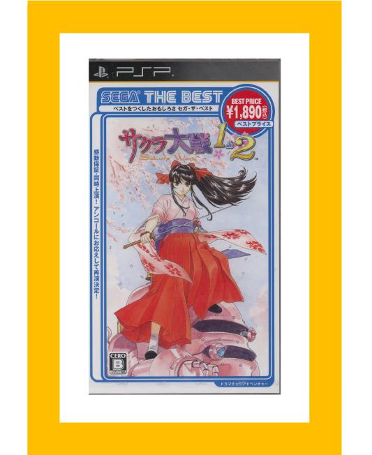 【新品】 (税込価格) PSP サクラ大戦1&2 SEGA THE BEST版