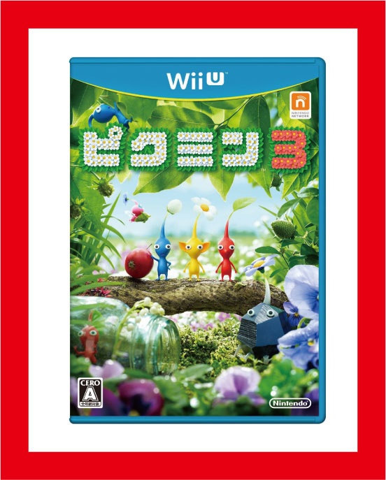 【新品】(税込価格) Wii U ピクミン3 PIKMIN3