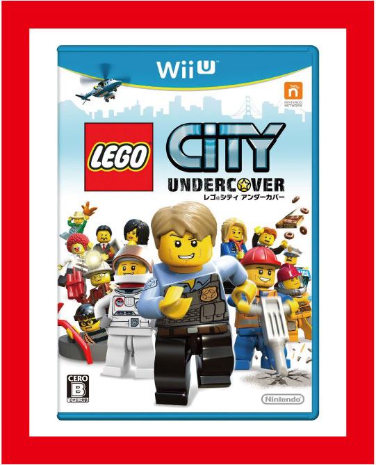 【新品】(税込価格) WiiU レゴシティアンダーカバー LEGO CITY UNDERCOVER