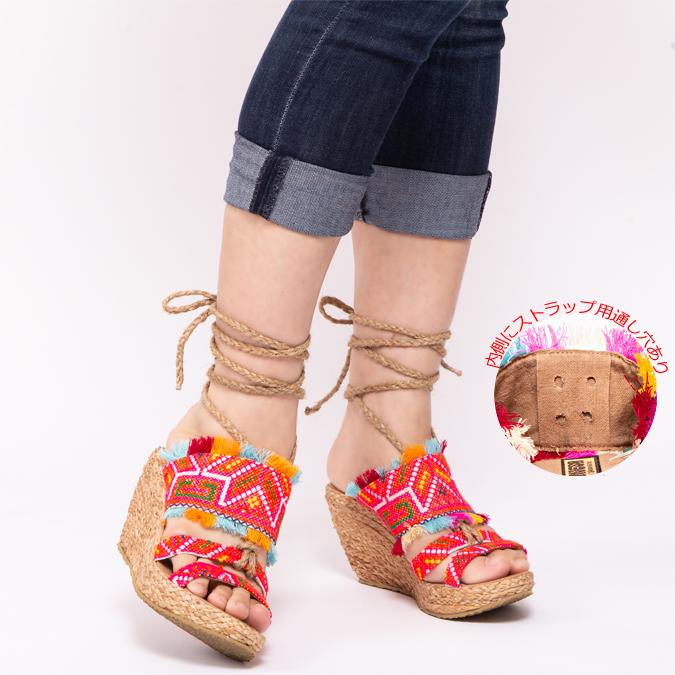 エスニック サンダル ウェッジソール 厚底 レディース 8cm ヒール 22.5cm-25cm 【エスニックファッション アジアンファッション 靴 サンダル 刺繍 モン族 フリンジ エスニック アジアン 】