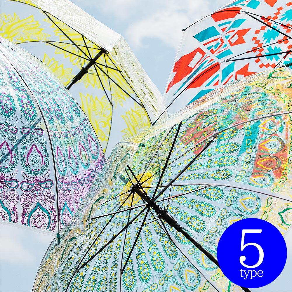 テンション上がる かわいいビニール傘 ビニール傘 ジャンプ傘 エスニック傘 激安 激安特価 送料無料 アジアン傘 35%OFF レディース メンズ 雨 マンダラ 梅雨 雨傘 かわいい おしゃれ 子供用 ネイティブ