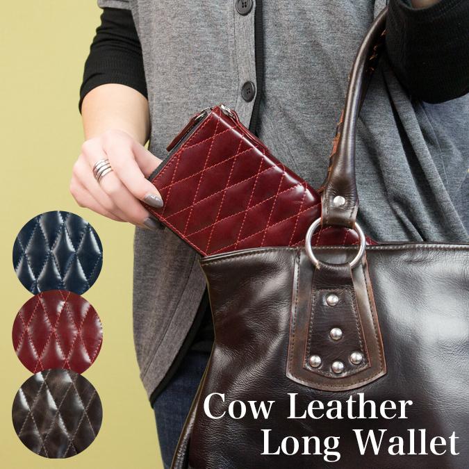 イタリアンレザーを使ったロングウォレット長財布 収納力抜群でオシャレなキルティング仕上げ |