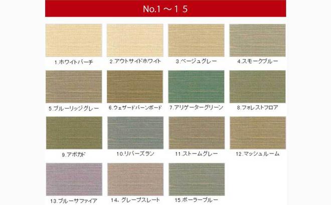 屋外用水性木材保護塗料です オリンピック マキシマム アウトレットセール 特集 No.1-15 セミトランスパーレント 購入