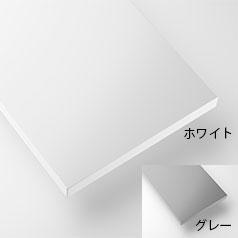 セール おしゃれな棚です ストリングシステム 限定タイムセール シェルフw58×d20cm 3-pack グレー ホワイト