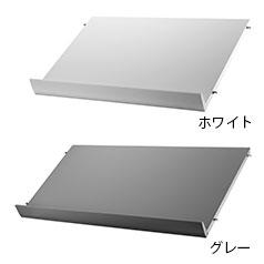マガジンシェルフです 定価の67%OFF ストリングシステム マガジンシェルフ 木製w78×d30×h2cm グレー 1-pack ホワイト 人気海外一番