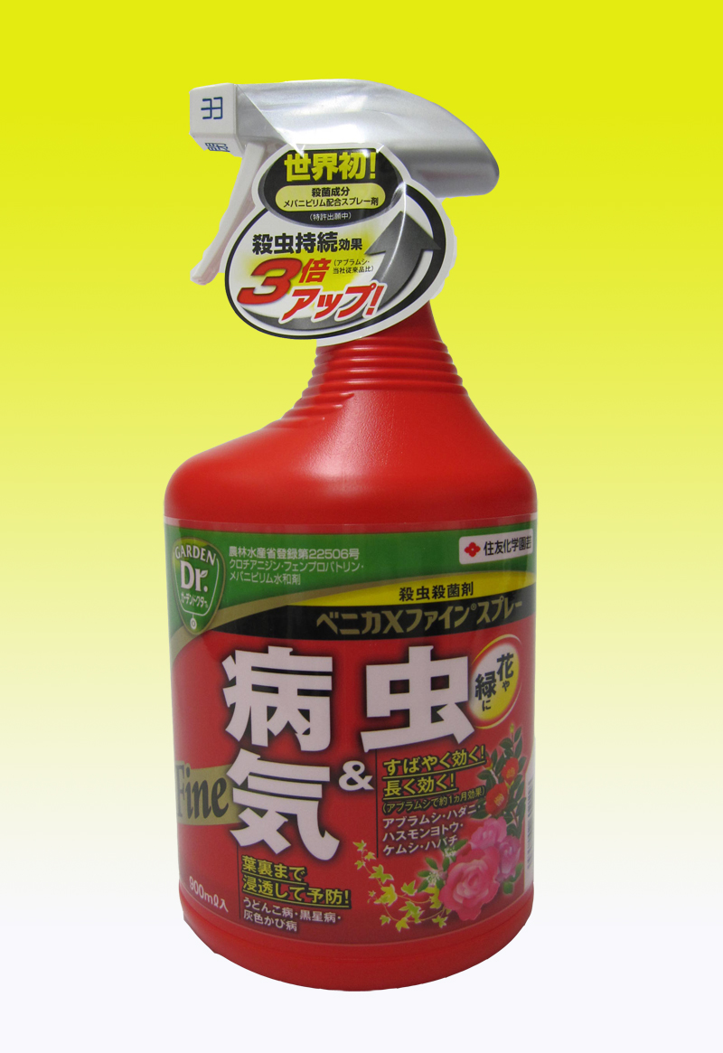 賜物 殺虫剤 スプレー 1000ml ベニカXファインスプレー 海外並行輸入正規品