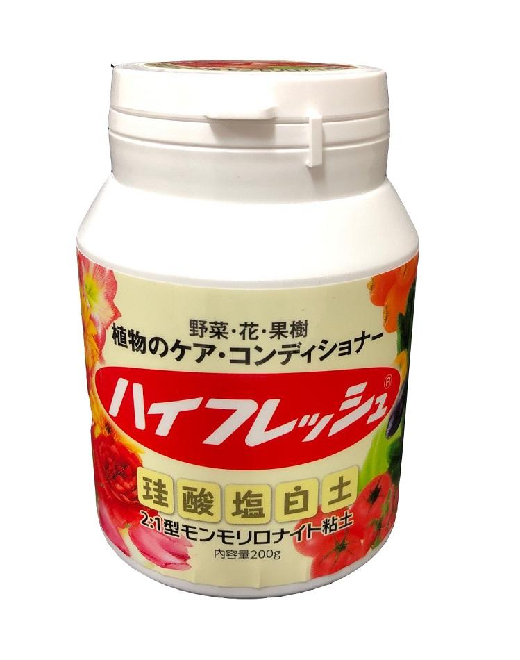 ハイフレッシュ 新品 マーケティング 200g 珪酸塩白土 ソフトシリカ 指し芽 挿し木 種まき時に