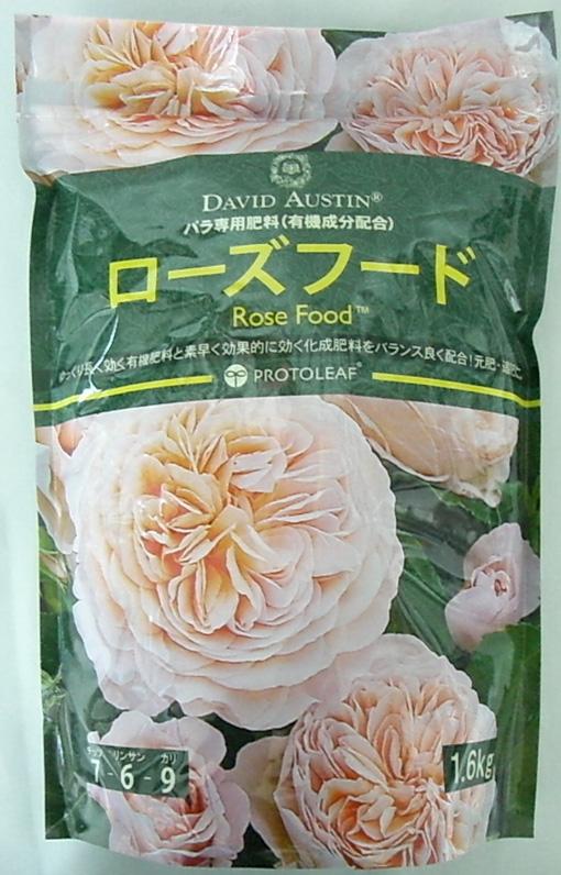 ローズ フード 22.4kg 1.6kgx14袋 セット メーカー公式ショップ Austin社認定の有機成分配合肥料 David ローズフード セール特別価格 プロトリーフ