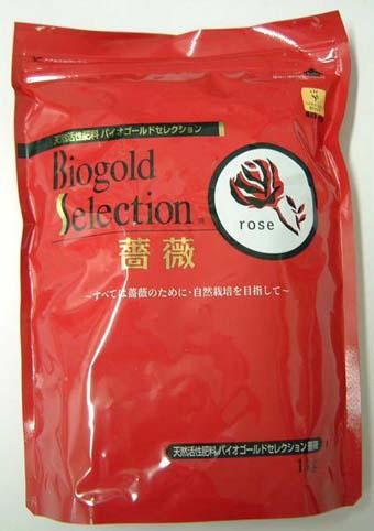 バイオゴールド セレクション 薔薇 特別セール品 1kg バラ ディスカウント