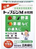 メーカー:三共 トップジンM 水和剤 殺菌剤 浸透性殺菌剤 1gx10袋 / ネコポス便可