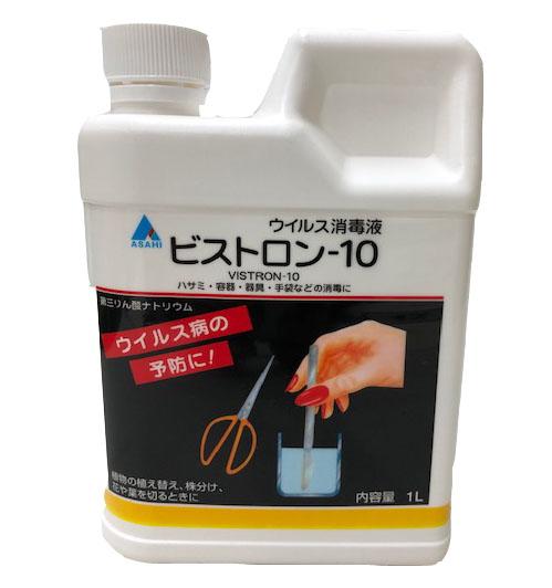 ビストロン-10 春の新作シューズ満載 第三りん酸ナトリウム水 10%液 オンライン限定商品 1L 鋏 刃物のウイルス消毒剤