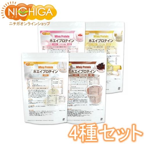 ホエイプロテインW80 4種類セット 1kg×4袋 プレーン+ストロベリー+ココア+バナナ 風味付 11種類ビタミン配合 [02] NICHIGA(ニチガ)