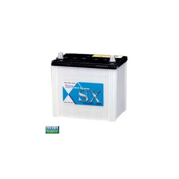 SXG バッテリー 日立 75D23R/L