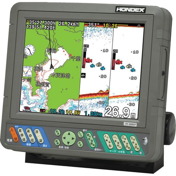 魚群探知機 HONDEX 8,4型カラー液晶GPSプロッター魚探 PS-800GP