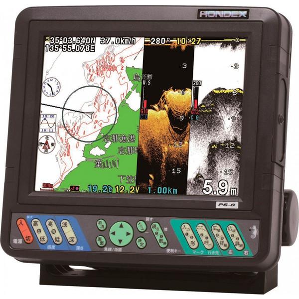 魚群探知機 HONDEX 8,4型カラー液晶 GPS内臓プロッター魚探 PS-8 ワイドスキャンセット