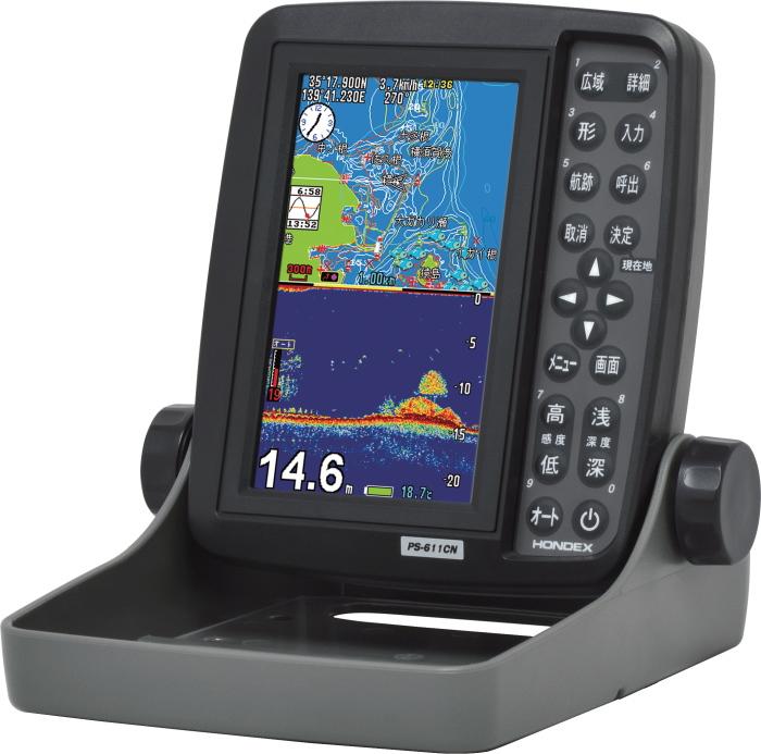 魚群探知機 HONDEX 5型ワイドカラー液晶 ポータブルGPS内蔵プロッター魚探 PS-611CN