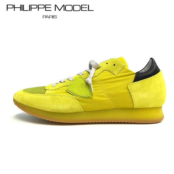 【NEW限定品】 PHILIPPE MODEL(フィリップモデル)PM TRLU SR11 サイズ43(約27cm~約27.5cm)イエロー メンズ スニーカーカジュアルスニーカー フランス, ミシン王国 e1a63733