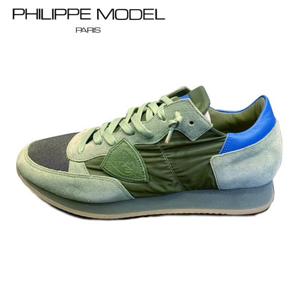 PHILIPPE MODEL(フィリップモデル)PM TRLU SR16 グリーン メンズ スニーカーカジュアルスニーカー フランス