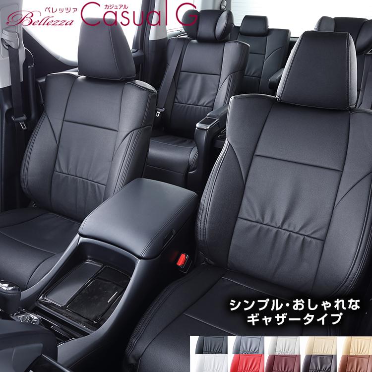 【D760】ハイゼットトラック [H26/9-][S500P / S510P] カジュアルG Bellezza ベレッツァ シートカバー