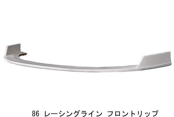 ORIGIN 【トヨタ 86(ハチロク ZN6) 】 レーシングライン フロントリップ オリジンD-114-01
