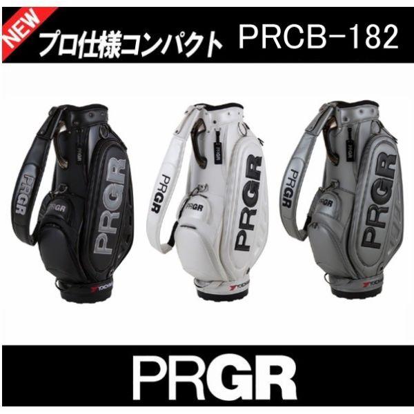 【送料無料】PRGR(プロギア) プロ仕様コンパクト キャディバッグ PRCB-182 〔2018年モデル〕