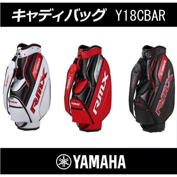 【送料無料】YAMAHA ヤマハ RMX リミックス キャディバック Y18CBARNEW