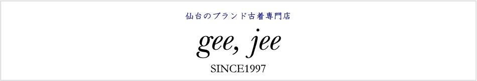 ブランド古着の専門店 ジージー:geejee(ジージー)は東北最大級のブランド古着の専門店。