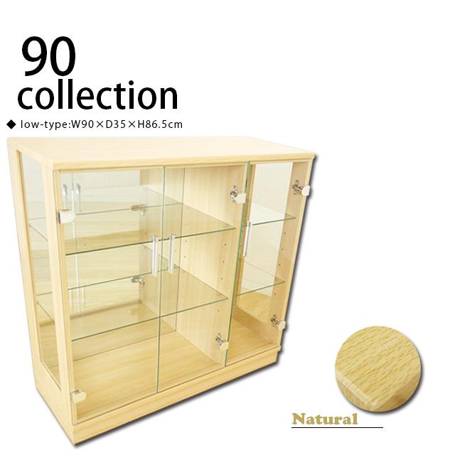 90コレクションボード ナチュラル ホワイト ブラウン 横型ロータイプ コレクションケース キュリオケース ショーケース フィギュア ディスプレイ ラック ケース 棚 ボード キャビネット 壁面収納 幅90cm 高さ86.5cm 完成品