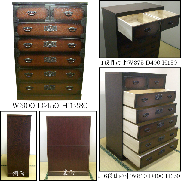 Now In Vogue For Japanese Style Introduction Of Folk Art Chest Of Drawers  To Fit Modern Space!