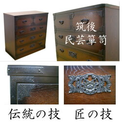 Now The Japanese Introduction Of Folk Art Chest Of Drawers To Fit Modern!