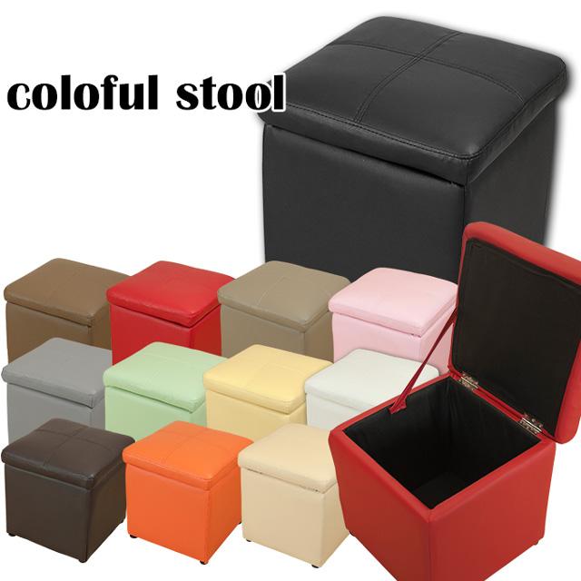 チェア ボックススツール ダークブラウン 4個セット コロンとキュートなカラフルスツール リニューアル 便利な収納庫付き 収納式 1P スツール 収納ボックス ドレッサー用