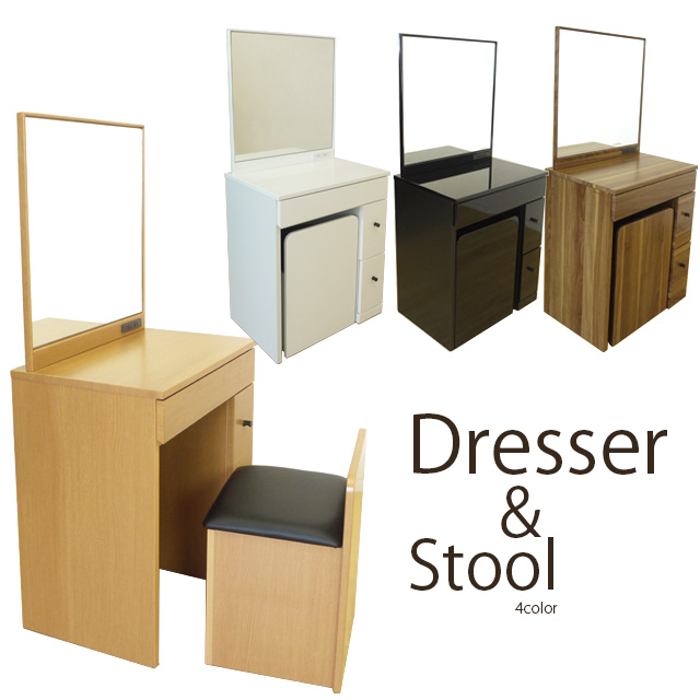 (Dressers Chair With 4 Color) Stylish 2 Burners With A Natural Brown White  Black Chair Under The Seat Storage With Decorative Single Mirror Dresser ...