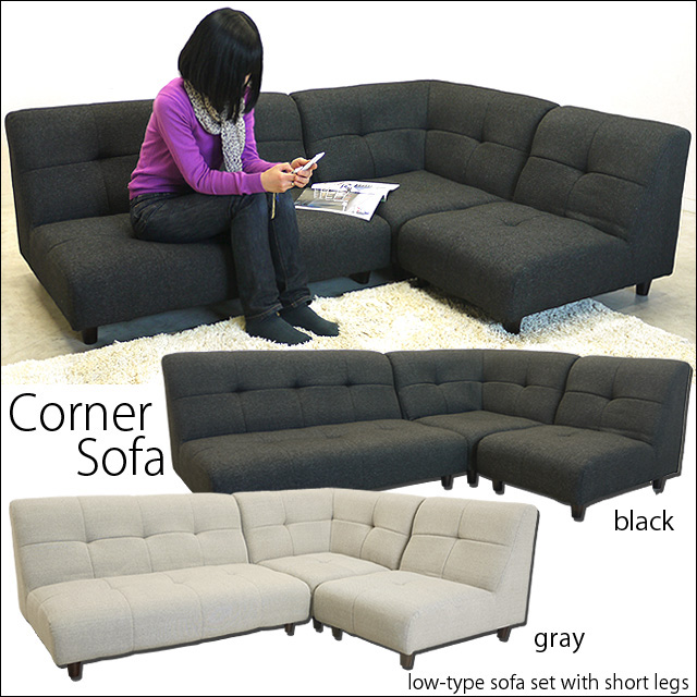 (Low type corner sofa 3-piece set) according to your room setting OK ♪  simple style sofa set fabric specifications from sofa corner sofa sofa sofa  ...
