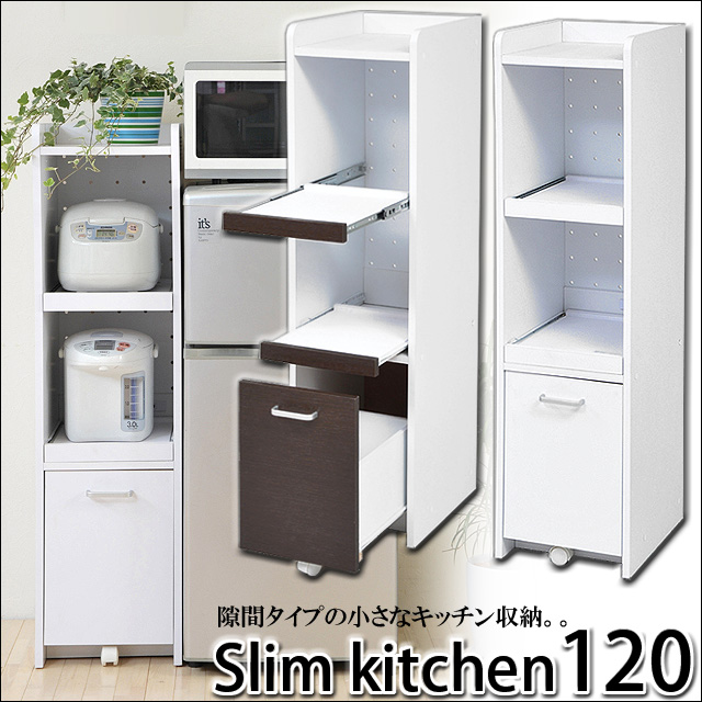 Auc Gekiyasu | Rakuten Global Market: Home Appliances Are Also Supported  (120 Storage Space And Kitchenette) A Small But Slim Kitchen Rack Space  Storage ...