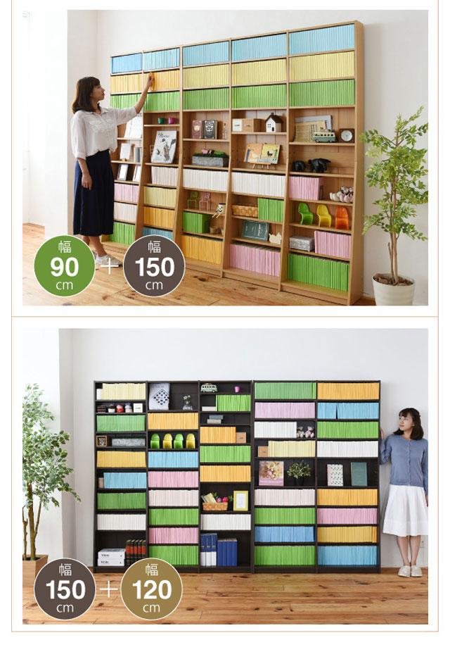 (Thin Bookcase Width 150), Space Saving Flat Screen Type Bookshelf Large  Wall Rack Height 180 High Type Bookcase Library Book Storage Manga Shelf  Comic ...