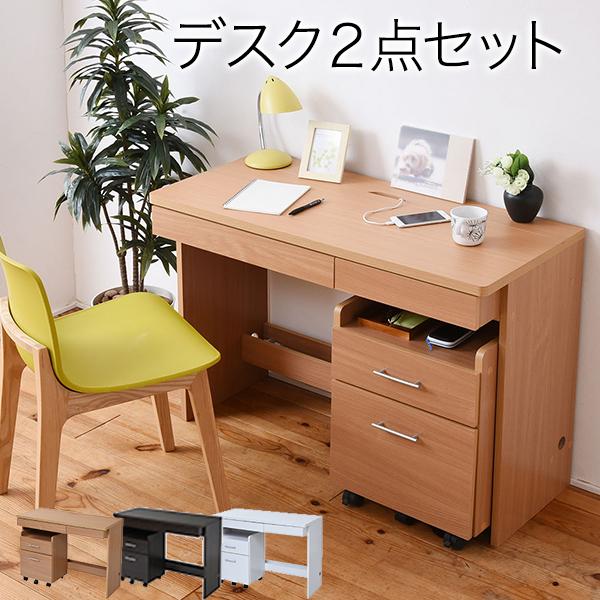 収納デスク ワークデスク チェスト 2点セット PCデスク すっきり配線 パソコンデスク シンプルデスク&チェスト ハイタイプ 幅100 シンプル SOHO 木製 椅子別売り