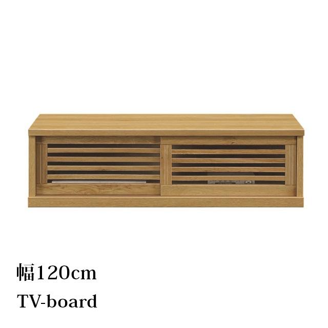 テレビ台 ローボード 幅120cm 高さ34cm テレビボード テレビラック 国産 TV台 木製 TVボード ロータイプ リビング収納 収納家具 大川家具