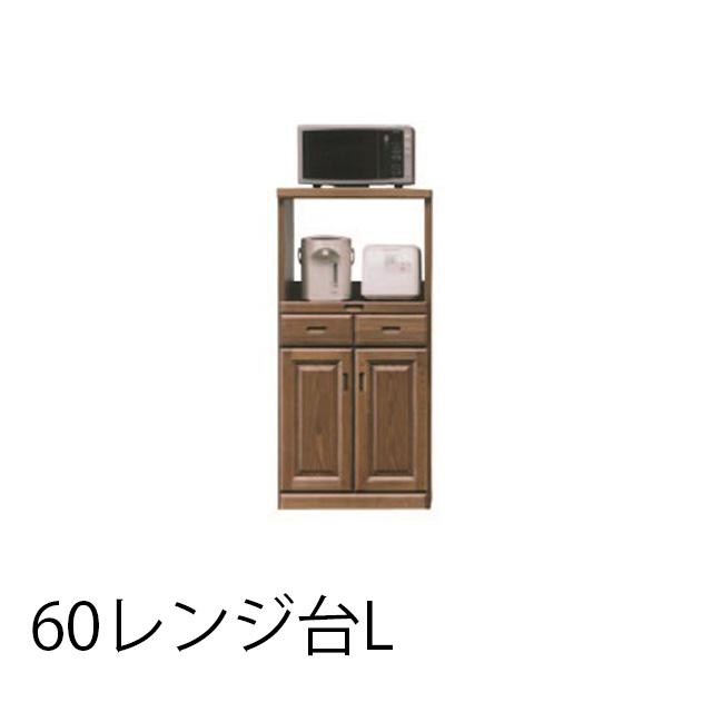 高さ128cm レンジ収納 レンジボード レンジラック キッチン収納 スライドテーブル 収納家具 幅60cm キッチンラック レンジ台